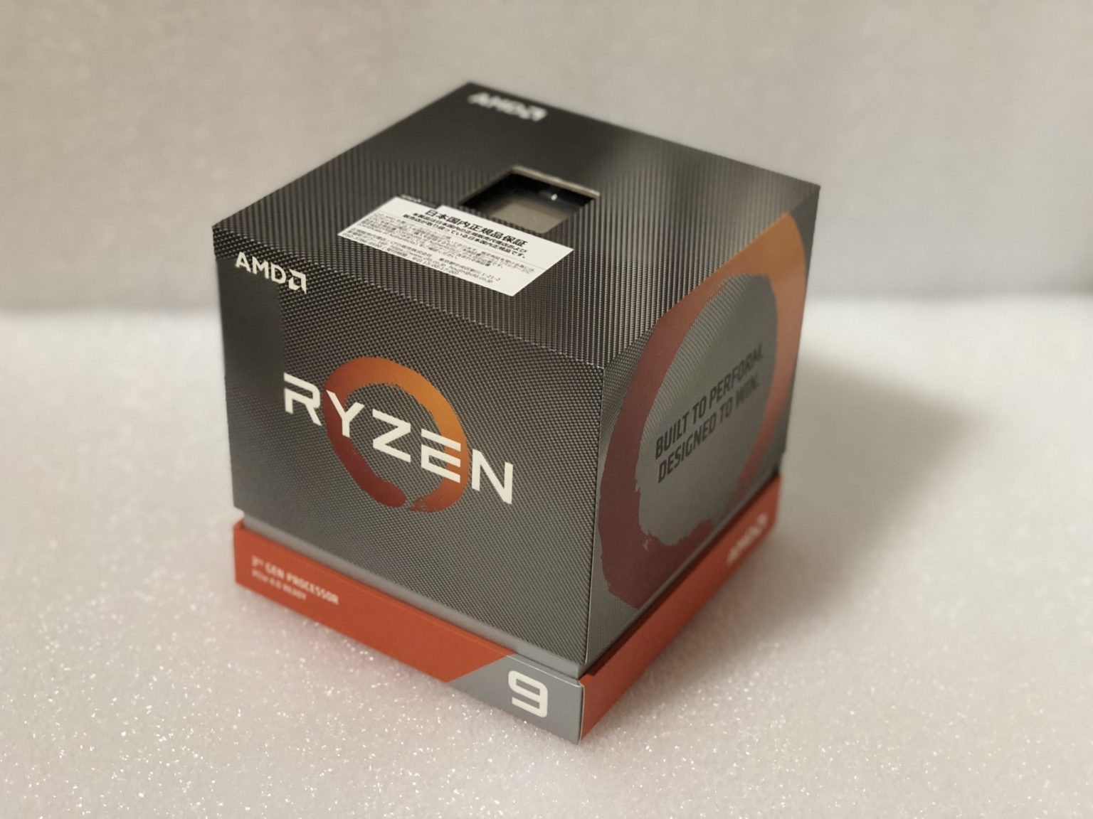 AMD Ryzen 9 3900X 12core 24thread CPU